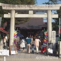 ☆イベント報告☆ フリマ*クラフトマーケットin厚木神社 2014/10/18
