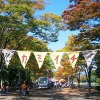 ☆イベント報告☆ カミイチ かみふなかクラフト 2014/10/25