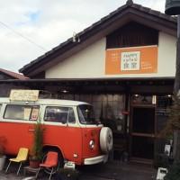 カフェtime♪ HAPPY cafe 食堂