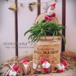 メリークリスマスからのハッピービーン♪