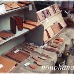 ☆イベント報告☆ 海老名手作りマーケット 2015/03/14
