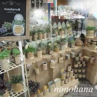 ☆イベント報告☆ 海老名手づくりマーケット 2015/06/13