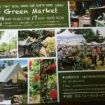 Go Green Market へ行ってきました♪