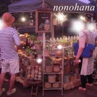 ☆イベント報告☆ カミイチ かみふなかクラフト 2015/07/25