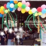 ☆イベント報告☆ 手作りマルシェフェスティバル in 淵野辺  2016/5/22