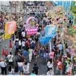 ☆イベント報告☆ 橋本七夕マルシェ 2016/08/06