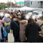 ☆イベント報告☆ 中央林間手づくりマルシェ2016秋冬コレクション 11月27日(日)