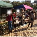 ☆イベント報告☆ あつぎハンドメイドマーケット 2016/11/13