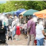 ☆イベント報告☆ あつぎハンドメイドマーケット in 第43回 厚木緑のまつり