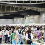 ☆イベント報告☆ ヨコハマハンドメイドマルシェ2017
