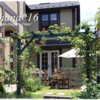 ☆イベント報告☆  ELE HOUSE – 手作り・クラフト市 –  2017年6月3日(土)開催☆